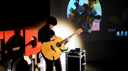 ����ı��� The Origin of guitar ����� TEDx